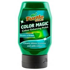Полироль Color Magic DARK GREEN 300мл