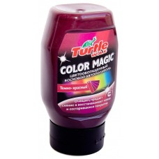 Полироль Color Magic DARK RED 300мл
