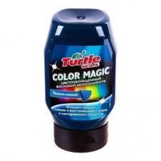 Полироль Color Magic DARK BLUE 300мл
