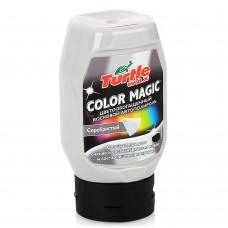 Полироль Color Magic SILVER 300мл