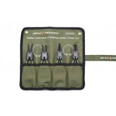 Набор съемников стопорных колец 160мм 4 шт.в сумке