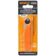 Щупы для измерения зазоров в свечах зажигания (0,55-1,1 мм)