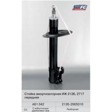Стойка Fenox 2126 передняя масло
